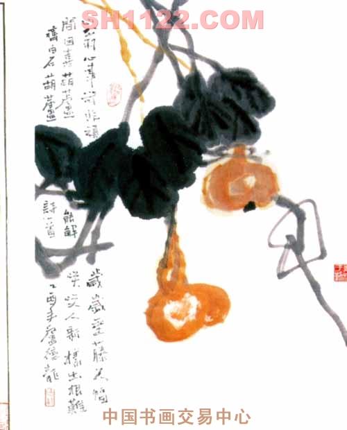 卢德龙-《齐白石葫芦诗》-淘宝-名人字画-中国书画